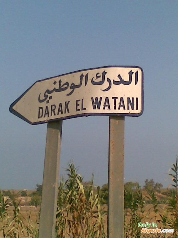 صور لن تراها ألا في الجزائر ...مضحكة جدا ... 184342030210.jpg