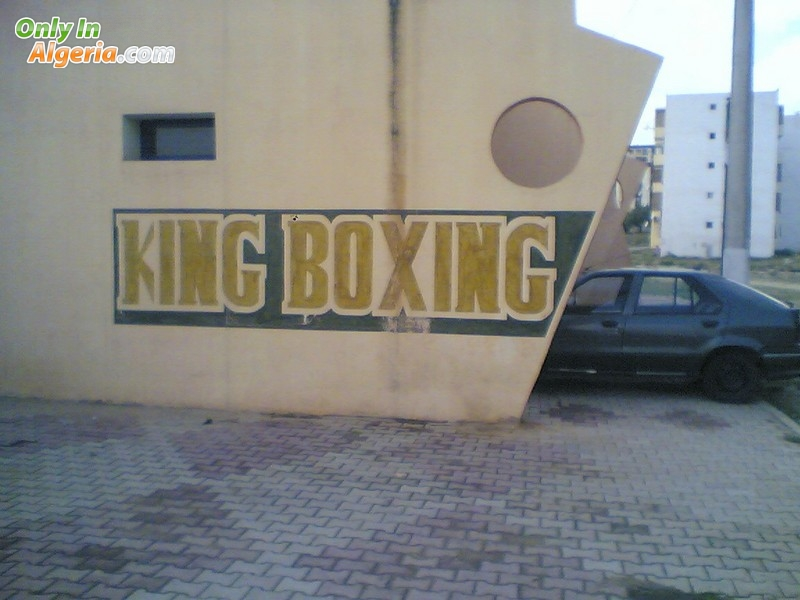 King-Boxing